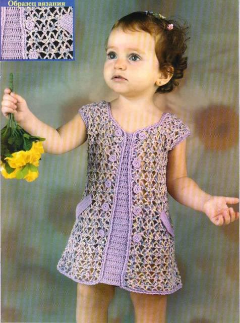 молодом, драйвовом связала платье дочке внучке на 2 3 годика доступа Сонник предлагает